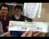 16TB基友会第一次全委会视频02