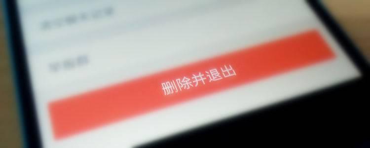 weixinqun